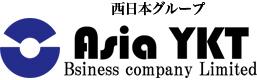 アジアYKTビジネスカンパニー